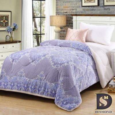 岱思夢 3D立體雕花狐雕絨暖毯被 藍色秘境 (羊羔絨/法蘭絨/暖暖被)