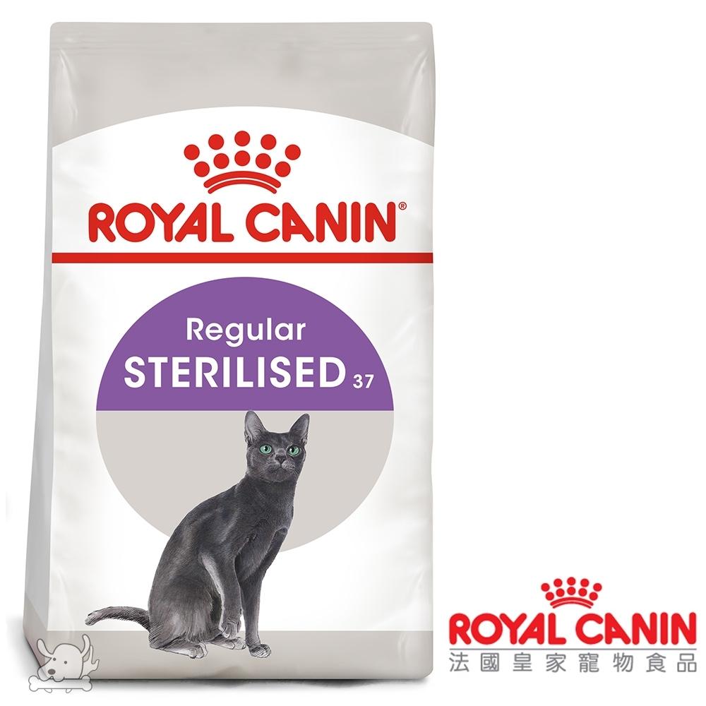 Royal Canin法國皇家 S37絕育成貓飼料 2kg 2包組