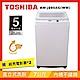 TOSHIBA東芝 7KG 直立式洗衣機 AW-J800AG(WW) (含基本安裝+舊機回收) product thumbnail 1