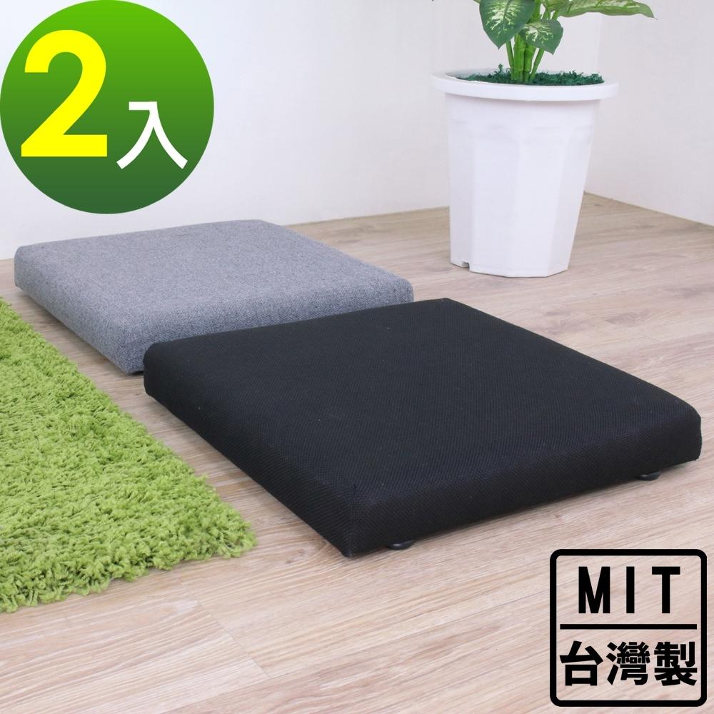 頂堅 寬42公分-厚型沙發(織布椅面)和室坐墊/沙發坐墊/椅墊(二色可選)-2入組