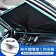汽車前擋遮陽傘 車用抗UV遮陽板/遮光傘 隔熱/防曬 product thumbnail 2