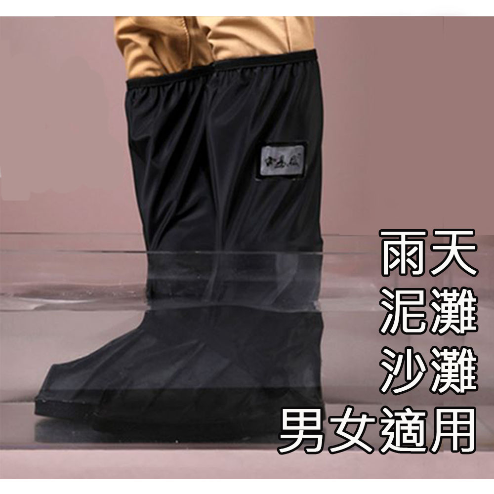 DF生活趣館 - 戶外防雨厚底高筒鞋套男女通用款(黑色)