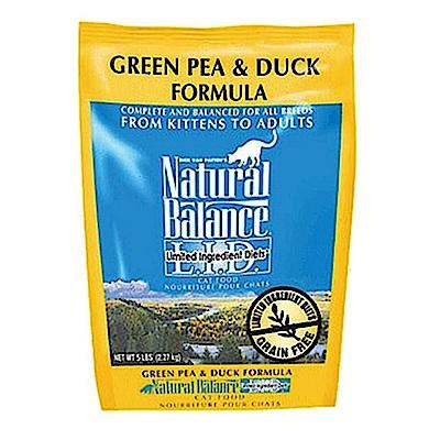Natural Balance 低敏無穀青豌豆鴨肉全貓配方 5磅