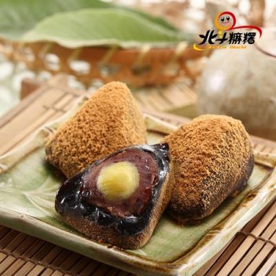 北斗麻糬‧黑糖紅豆奶皇冰粽(8粒/盒,共二盒)
