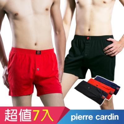 [快搶!時時樂限定]Pierre Cardin皮爾卡登 吸濕排汗針織四角褲(7件組)