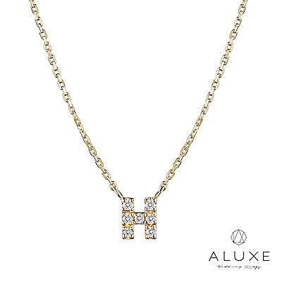 A-LUXE 亞立詩 Alphabet系列10K鑽石項鍊-H