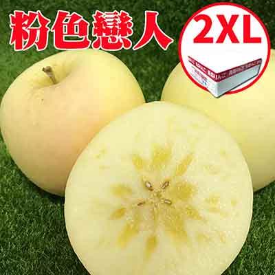 [甜露露]青森粉紅戀人套袋蘋果2XL 14入原裝箱全球首發
