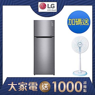 [館長推薦] LG樂金 208公升 1級變頻雙門冰箱 GN-L297SV 星辰銀