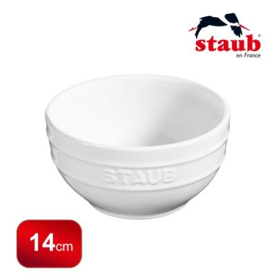 法國Staub 圓型陶瓷碗 14cm 白色
