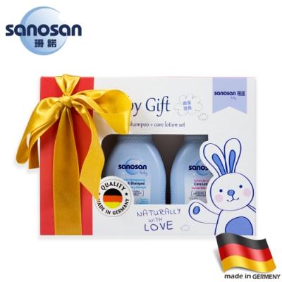 [限量特惠] 德國sanosan珊諾-baby洗沐保養100ml限量禮盒