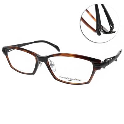 Masaki Matsushima眼鏡 潮流方框款/棕-霧黑 #MMF1234 C01