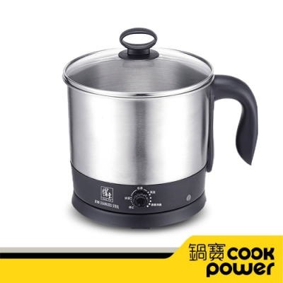 【CookPower鍋寶】316不鏽鋼美食鍋 2.0L BF-1603QQ