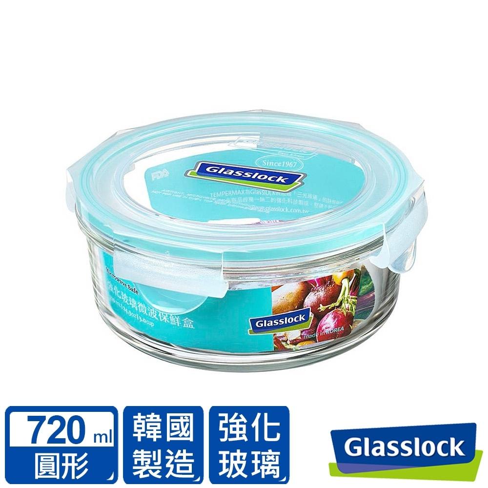 Glasslock 強化玻璃微波保鮮盒-圓形720ml