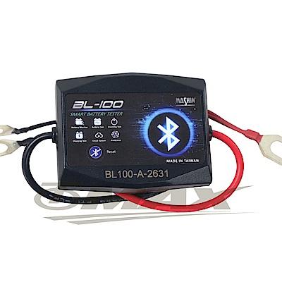 麻新藍芽APP汽機車電瓶電壓電流監控測試器BL-100-快
