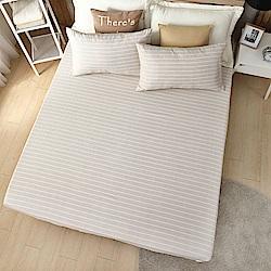 DESMOND岱思夢 雙人 天絲床包枕套三件組(3M專利吸濕排