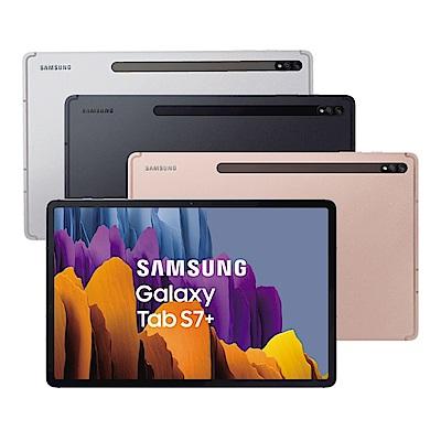 三星 Galaxy Tab S7+ WIFI (T970) 12.4吋平板電腦- (6G/128G)