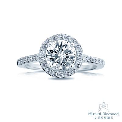 Alesai 艾尼希亞鑽石 30分 求婚鑽戒 璀璨之星鑽戒 (日本輕珠寶10K系列)