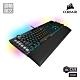 【CORSAIR海盜船】 K100 RGB 機械電競鍵盤-銀軸/英文 product thumbnail 1