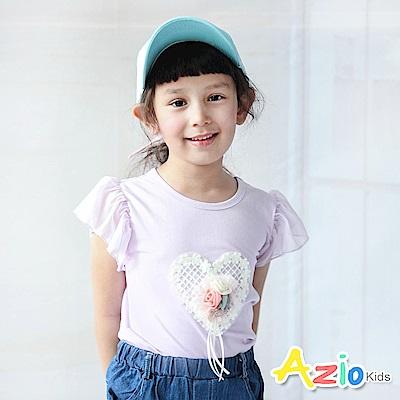 Azio Kids  上衣 蕾絲花朵愛心網紗荷葉袖上衣(紫)
