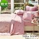Tonia Nicole東妮寢飾 戀人絮語環保印染100%萊賽爾天絲被套床包組(特大) product thumbnail 1