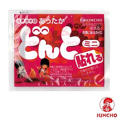 日本金鳥KINCHO 7小時可貼式迷你暖暖包(50小包/5大包)