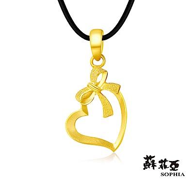 蘇菲亞SOPHIA - G LOVER系列摯愛的心黃金項鍊