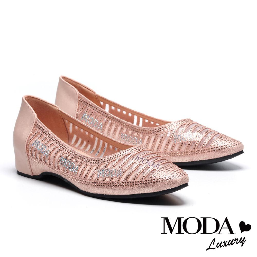 低跟鞋 MODA Luxury 閃動品味LOGO鑽拼接網布內增高低跟鞋-粉