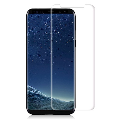 三星 Galaxy S8+ 曲面全膠貼合 9H 透明 鋼化玻璃膜