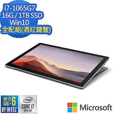 全配組 Microsoft 微軟 Surface Pro7 I7/16G/1TB 白金