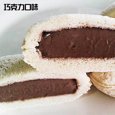 老爸ㄟ廚房 冰火五重天香烤冰淇淋(巧克力)*2包