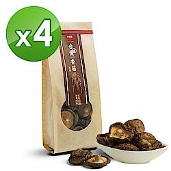 十翼饌 上等台灣新社香菇(100gX4包)