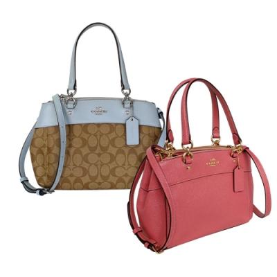[時時樂] COACH 雙拉鍊袋斜背包均一價3612元