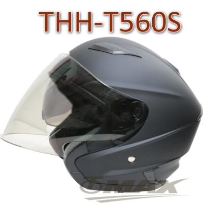 THH-T560S雙層遮陽鏡片3/4罩安全帽-平光黑-快