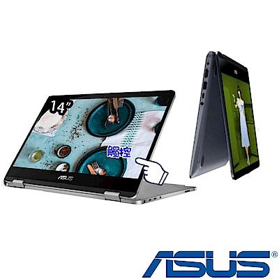 ASUS J401MA 14吋筆電(N4000/4G/128G+64G/Win10 S 特