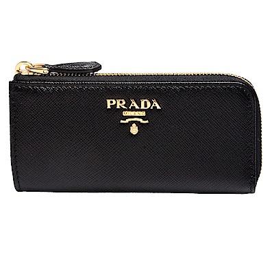 PRADA Saffiano經典浮雕LOGOG防刮牛皮拉鍊鑰匙零錢包(黑)