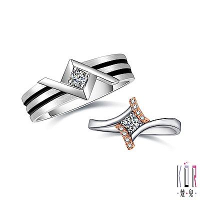 K OR蔻兒 香榭.浪漫鑽石/白鋼成對戒指