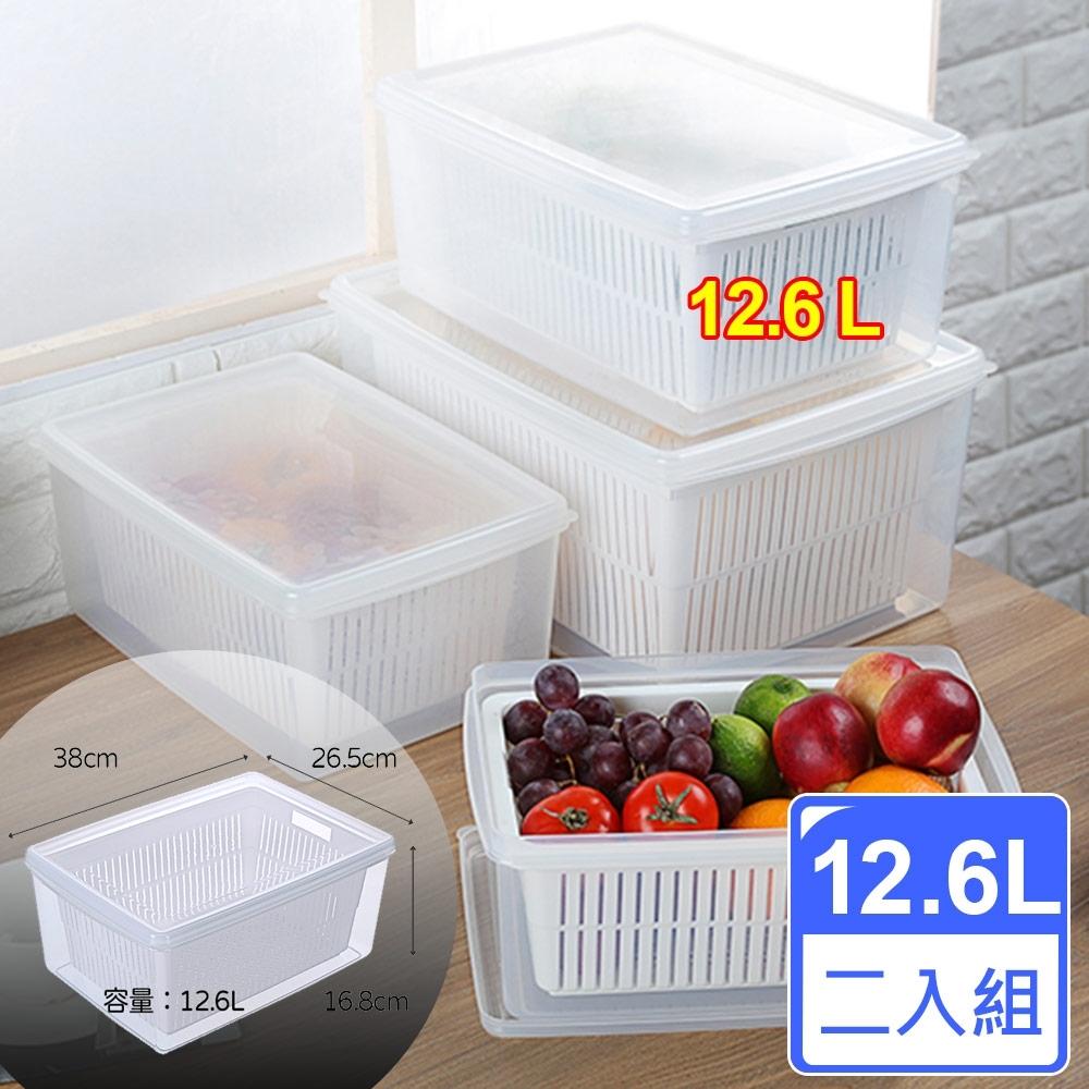 愛收納x聯太工坊 Famous雙層1號瀝水保鮮盒 二入組(附瀝水籃)