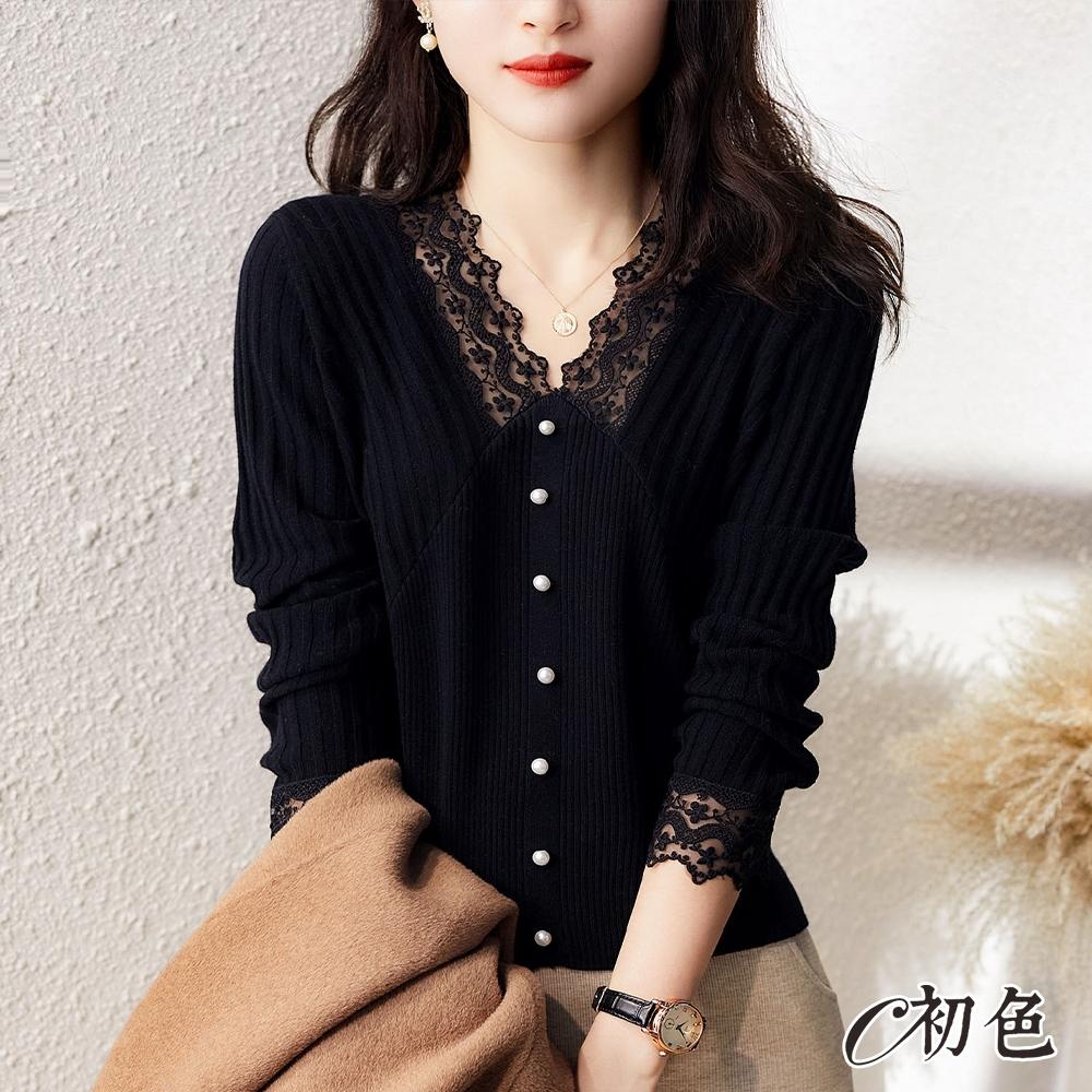 初色  浪漫蕾絲針織衫-共2色-(F可選)