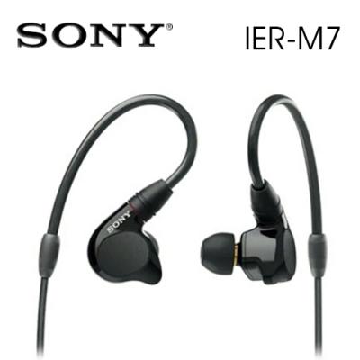 SONY IER-M7 入耳式監聽耳機 可拆換導線