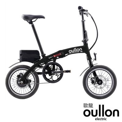 oullon歐龍 E16-1小紅隼 台灣製/閃電標章/36V鋰電/續航50公里/5段助力/折疊後可推行 鋁合金碟煞電動輔助折疊自行車 電動腳踏車