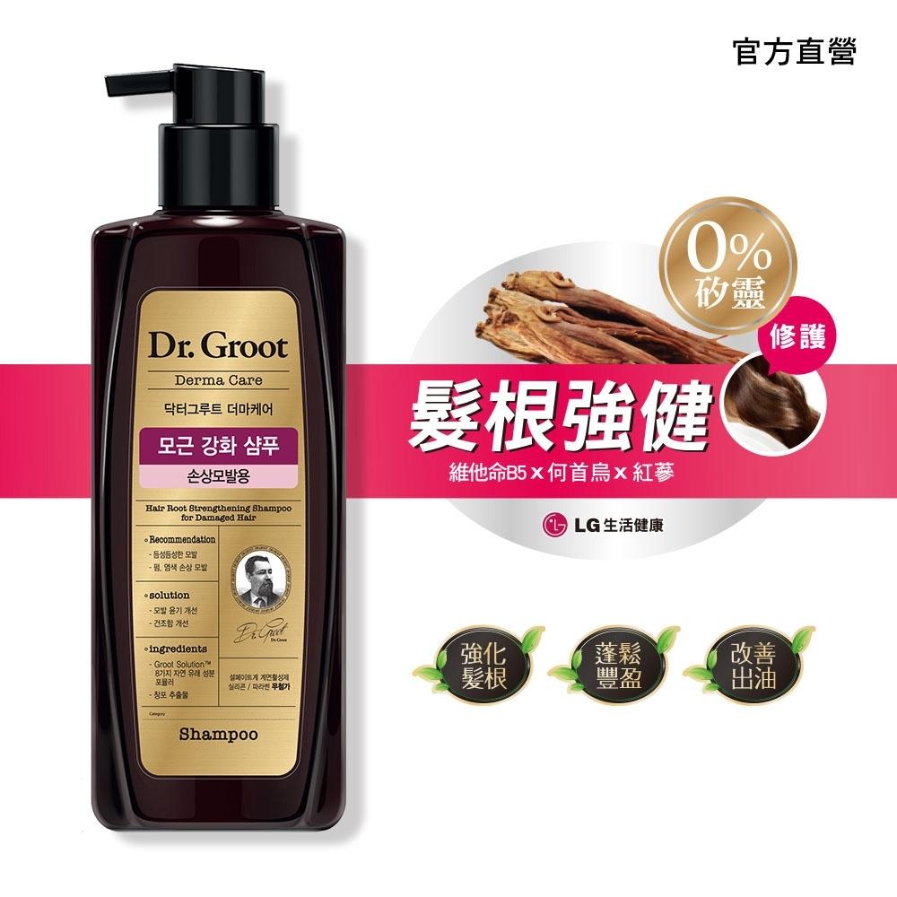 [時時樂限定] Dr.Groot 洗護養髮專家買2送3(任選) (嚴重受損)