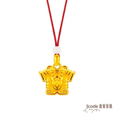 J code真愛密碼金飾 大甲媽虎爺小神衣平安符黃金墜子-立體硬金款 送項鍊