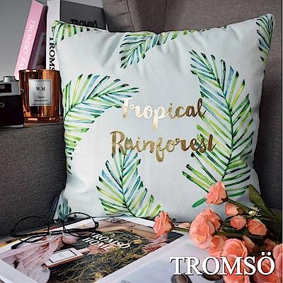 TROMSO 風尚北歐抱枕-金典叢林