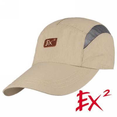 德國EX2 排汗棒球帽(卡其)351390