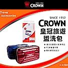 CROWN 皇冠  旅行梳洗包 硬殼盥洗包 銀紅
