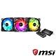 MSI微星 MAX F12A-3H 彩虹風扇組 product thumbnail 1