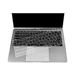 Apple MacBook Air 13 (2018) 超薄鍵盤保護膜(A1932)