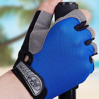 防滑透氣運動半指手套 短指露指手套