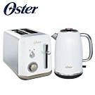 美國Oster-舊金山都會經典鏡面白早餐組(厚片烤麵包機+快煮壺)
