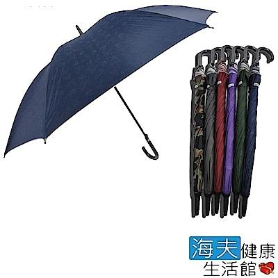 海夫健康生活館 型男專用銀膠直立傘